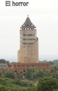 La torre de los horrores